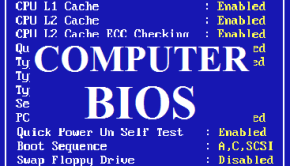 BIOS - Featured - WindowsWally